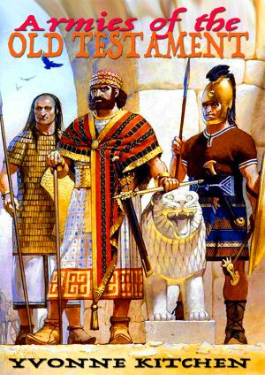 Armies of the Old Testament