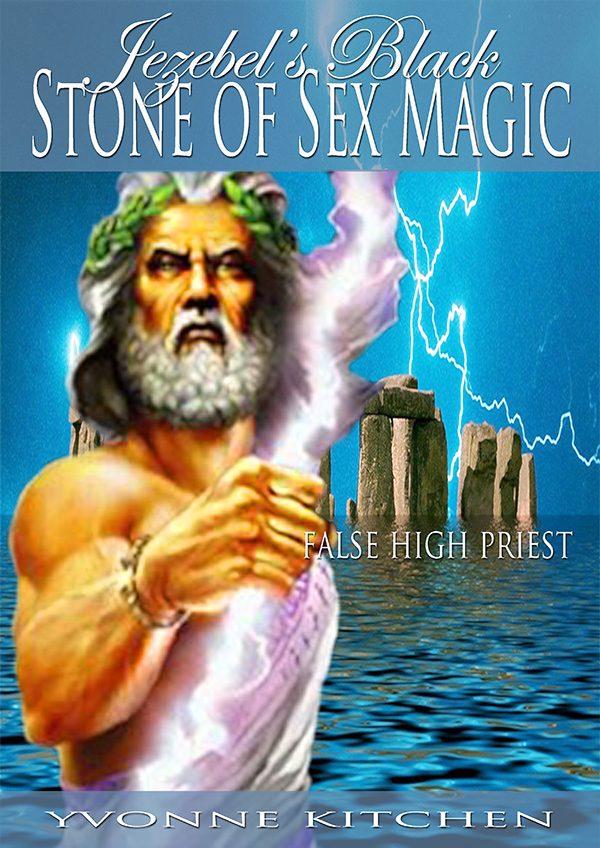 Black stone sex — 14