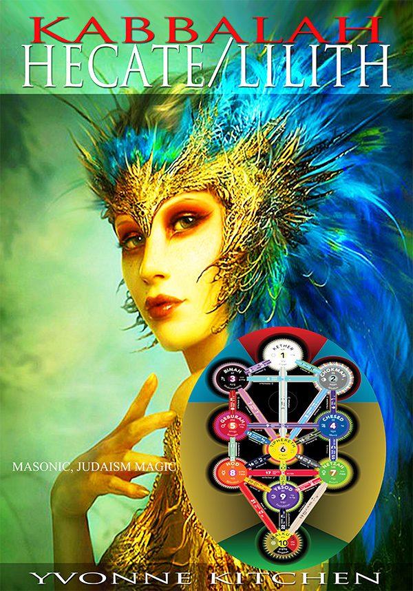 Kabbalah Hecate Lilith